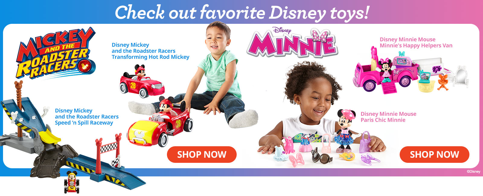 Check out favorite Disney toys!